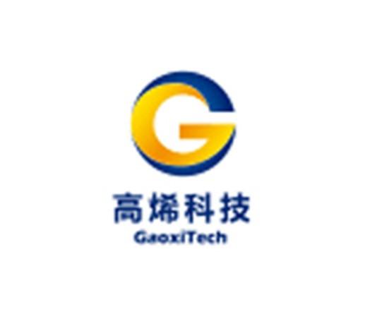 GaoxiTech.jpg