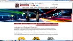 "Сайт фирмы ""Буборг"" www.byborg.ru"
