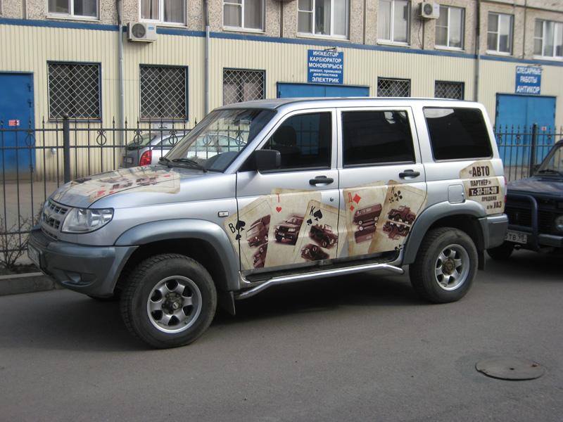 Авто-партнёр