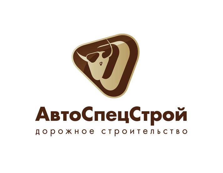 АвтоСпецСтрой