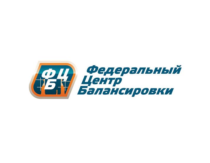 Федеральный Центр Балансировки.