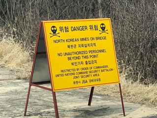 2018 - Bridge of No Return - Korean DMZ
