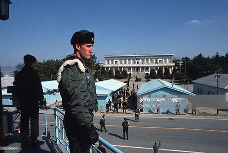 1988 - Panmunjom1.jpg