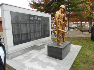 Korean Service Memorial - Yongsan, Korea