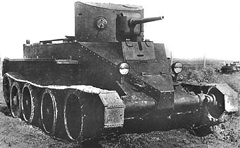 BT2 Tank