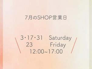 7月の営業日とサンプルセールについて <<来店ご予約のお願い>>