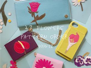 23 FLOWERS PATTERN ORDER のお知らせ