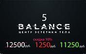imgonline-com-ua-Transparent-backgr-a2iC