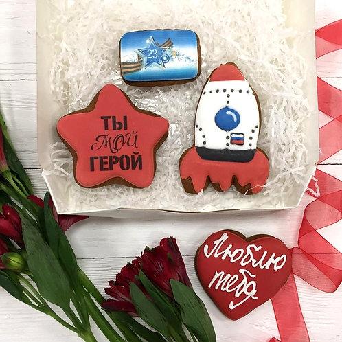 """Набор """"Звезда, ракета, стикер №1 синий звезда с 23 февраля"""""""