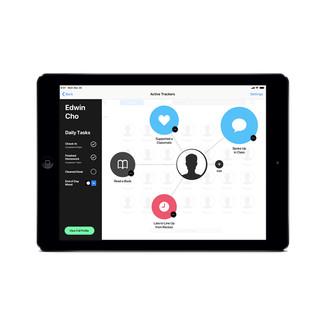 Student Tracker Screen V2