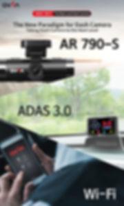 AR790-S_01.jpg