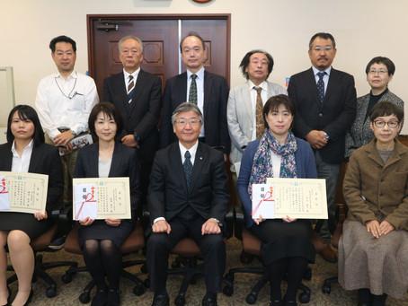 令和元年度 宮崎大学女性研究者奨励賞(研究業績部門)を受賞