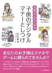 テ_シ_タルマナー.jpg
