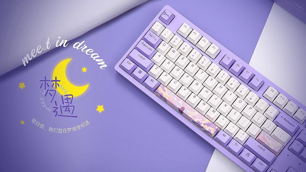 Dreams, artisan crafted Keyboard