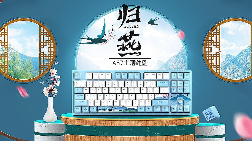 Returning Swallow, Artisan crafted keyboard