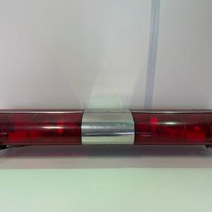"Vintage 52"" red rotator bar"