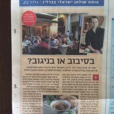 Feinberg´s in israelischer Zeitung