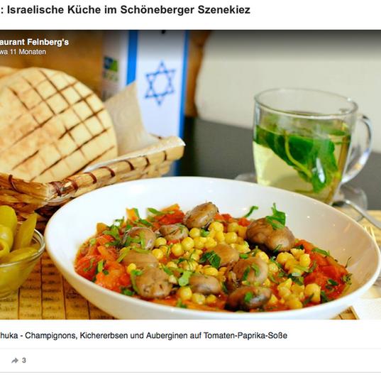 Feinberg's Israelische Küche in Schöneberg