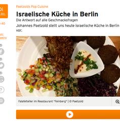 Israelische Küche in Berlin! - Pop Cuisine