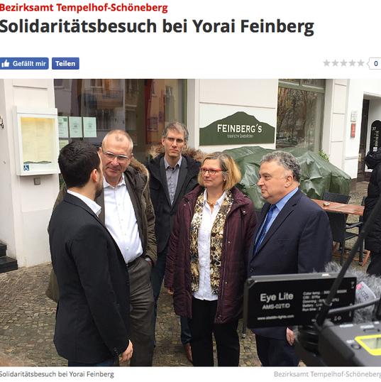 Solidaritätsbesuch_bei_Yorai_Feinberg