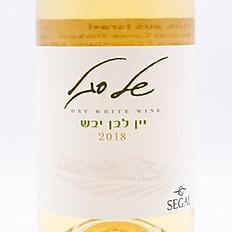 Sauvignon Blanc Cuvée 0.2l