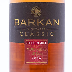 Barkan Classic Mourvedre Rose 0.75l