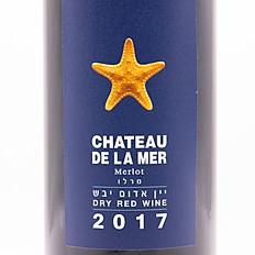 Chateau de la mer Merlot 0.2l