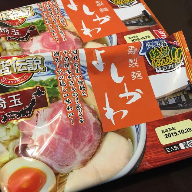 銘店伝説_寿製麺よしかわ.jpg