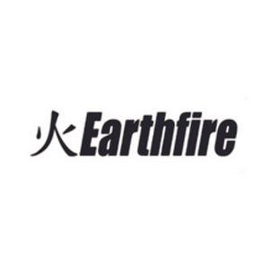 Earthfire Logo.jpg