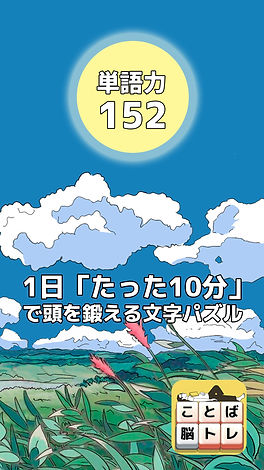 iOS-Short_1242_2208_ss3.jpg