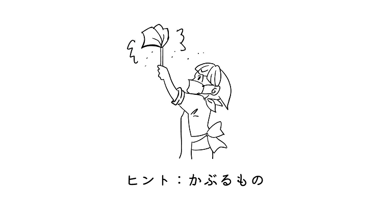 MB_Cleaning_1920_1080.png