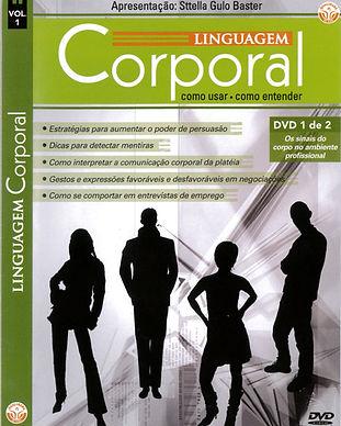 dvd_CORPORAL1.jpg