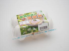 葉酸たまごの温泉卵|栗駒ポートリー