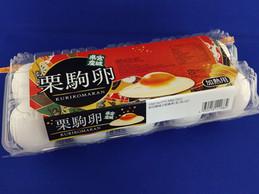 2021.02.04 香港向け鶏卵輸出開始しました