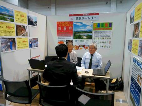 2018.09.27 マイナビ転職セミナー仙台に参加しました