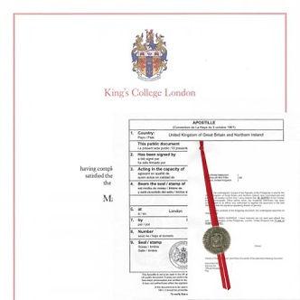 uk-attestation-degree.jpg