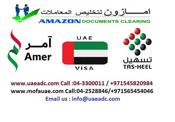 family visa uae (3).jpg
