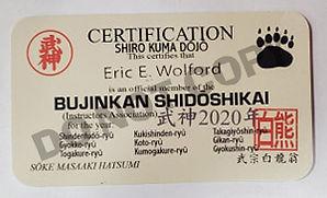 Eric_Shidoshikai.jpg