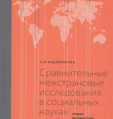 Опубликована книга