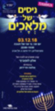 invitation-01.jpg