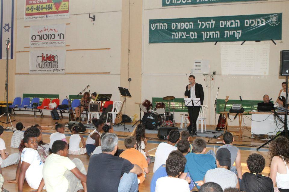 טקס סיום שנת הלימודים 2012 (4)