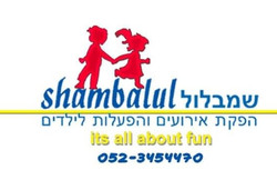 לוגו שמבלול