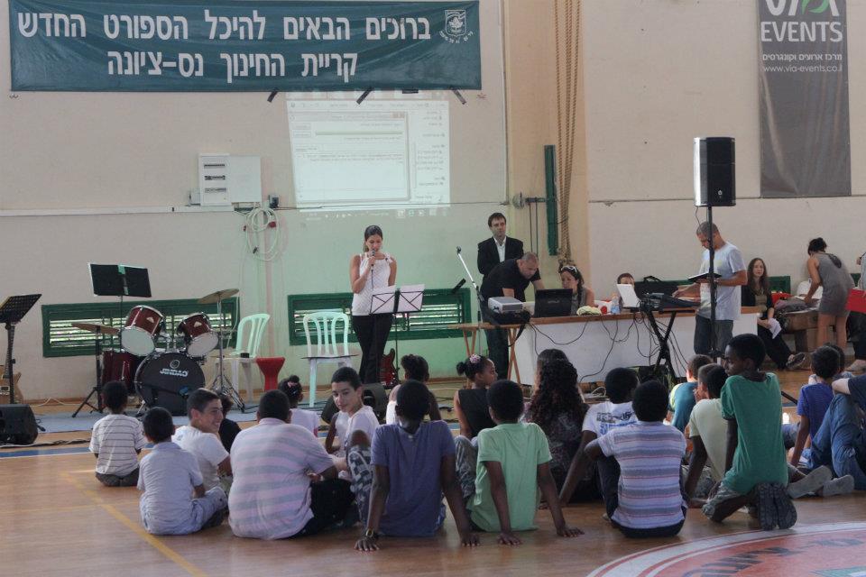 טקס סיום שנת הלימודים 2012 (3)