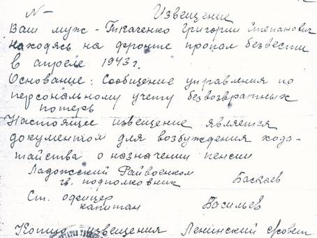 Лицо Победы. Радченко, Ткаченко, Смага.
