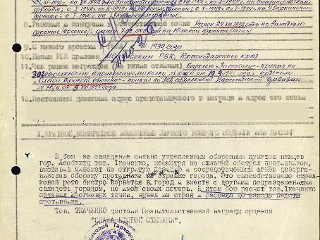 Лицо Победы. Высочинов, Тищенко, Кривонос, Собокарь.