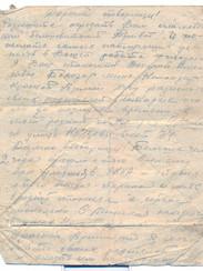 Белозор Староминский музей №12707-1.jpg