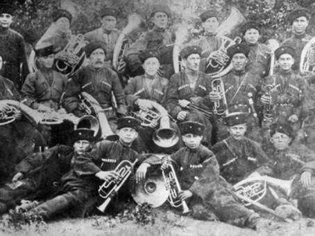 Лицо Победы. Оркестр 4-го гвардейского Кубанского казачьего кавалерийского корпуса.
