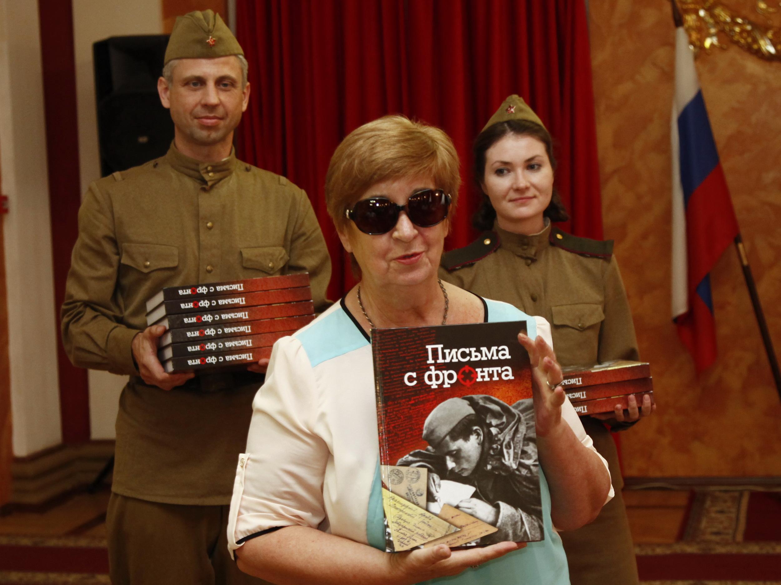 Ген. дир. издательства Книга Т.А. Василевская