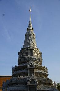Grand Palace Stupa