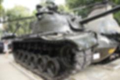 War museum tank